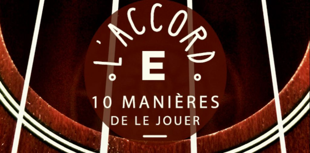 accord-E-cover